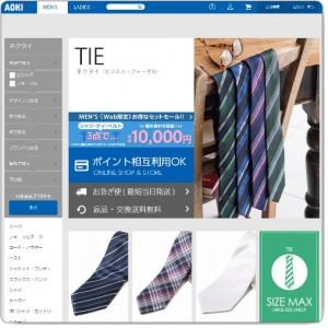 thumb_www_aoki-style_com