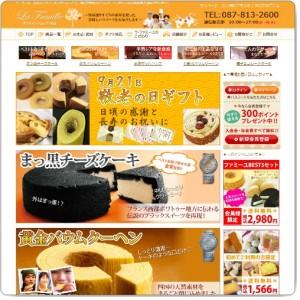 thumb_www_la-famille_co_jp