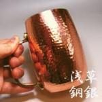 職人物銅製ビアジョッキ