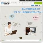 thumb_www_mybook_co_jp